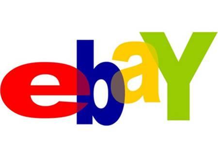 Marketing Tips for eBay