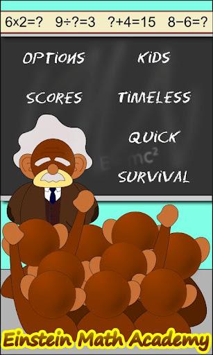 Einstein Math Academy