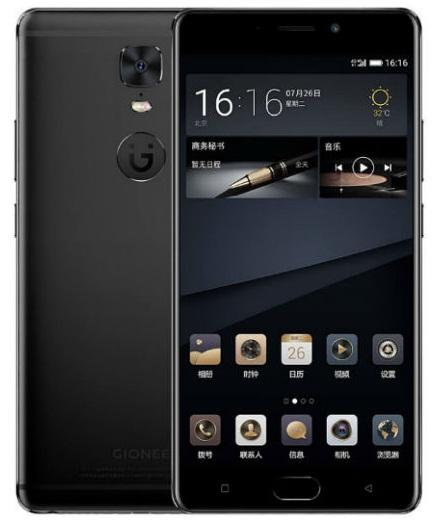Gionee M6S Plus, from May 2nd.